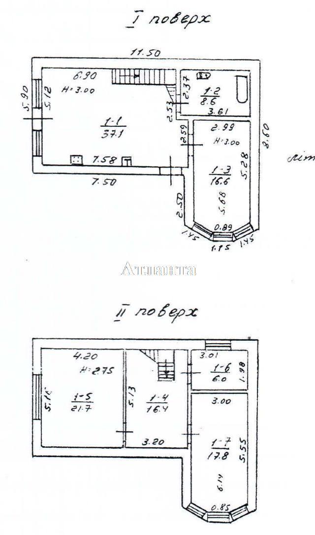 Продается дом на ул. Маловского — 92 000 у.е. (фото №8)