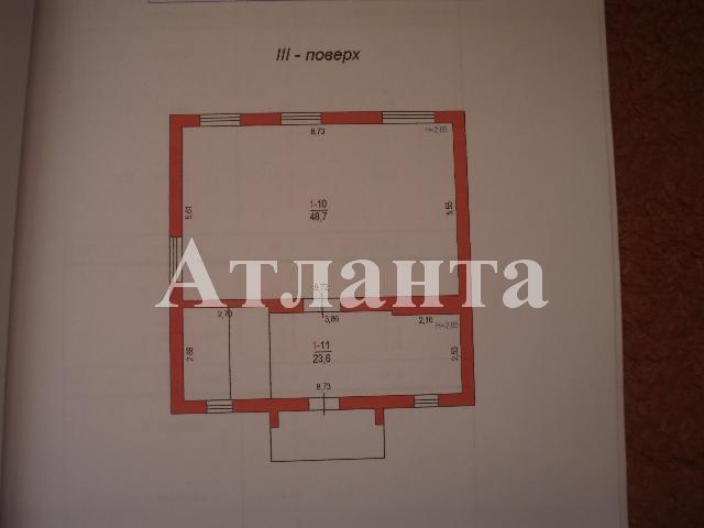Продается дом на ул. Набережная — 100 000 у.е. (фото №4)