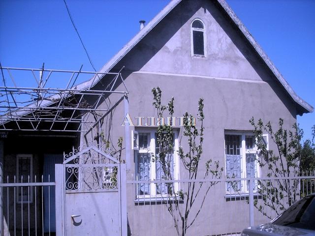 Продается дом на ул. 7-Я Линия — 40 000 у.е.