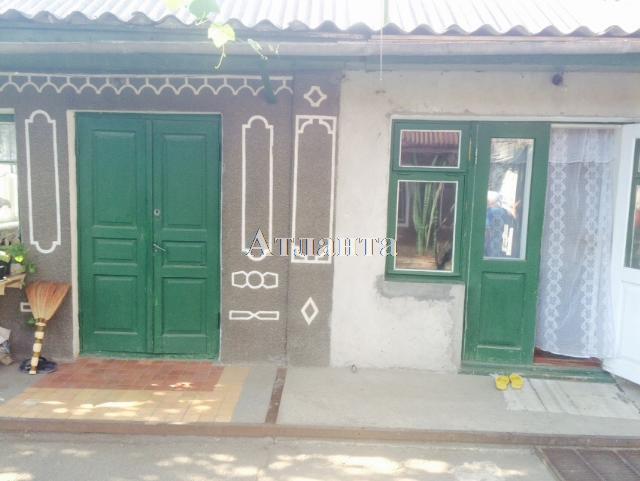 Продается дом на ул. Восточная — 140 000 у.е. (фото №4)