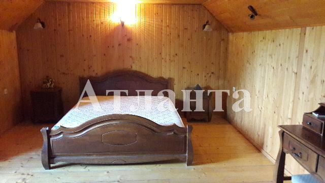 Продается дом на ул. Мира(Ленина) — 110 000 у.е.