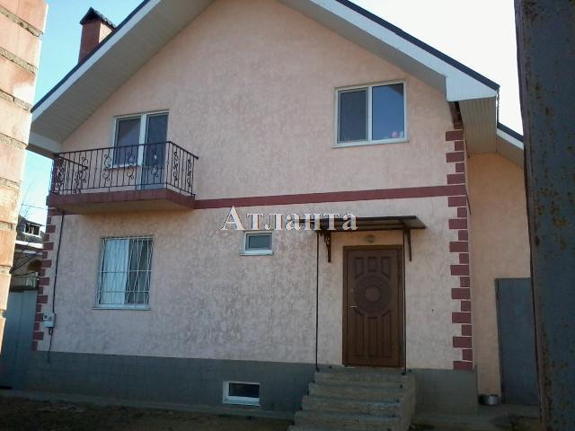 Продается дом на ул. 2-Я Улица — 83 000 у.е. (фото №10)