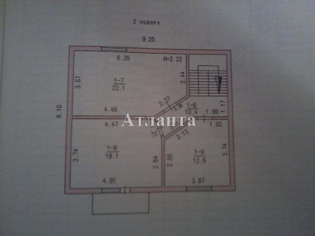 Продается дом на ул. 2-Я Улица — 83 000 у.е. (фото №13)