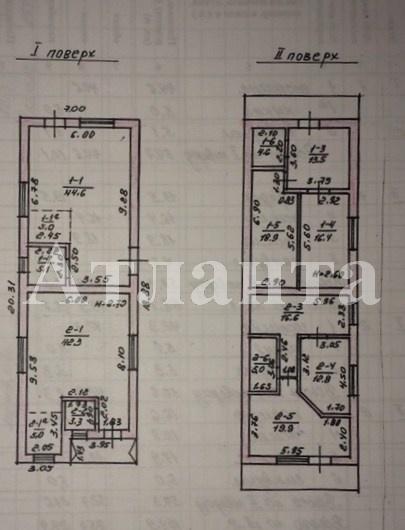 Продается дом на ул. Гастелло — 160 000 у.е. (фото №17)