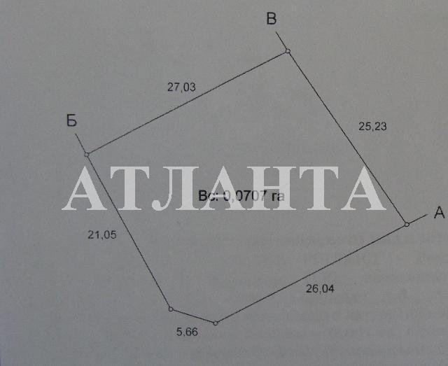 Продается земельный участок на ул. Черкасская — 10 300 у.е.
