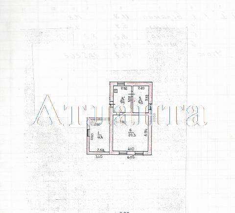 Продается Дом на ул. 8 Марта — 16 000 у.е. (фото №5)