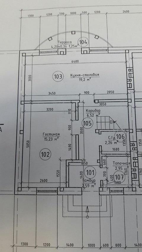 Продается Дом на ул. Массив №21 — 60 000 у.е. (фото №10)