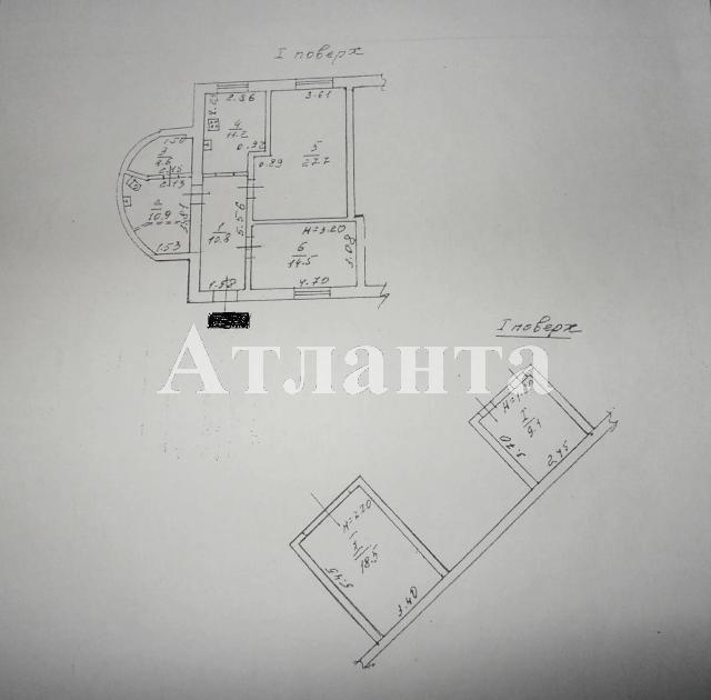 Продается Дом на ул. Лиманная — 56 000 у.е. (фото №15)