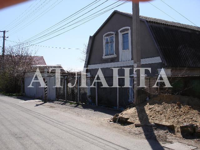 Продается дом на ул. Гонтаренко — 200 000 у.е.