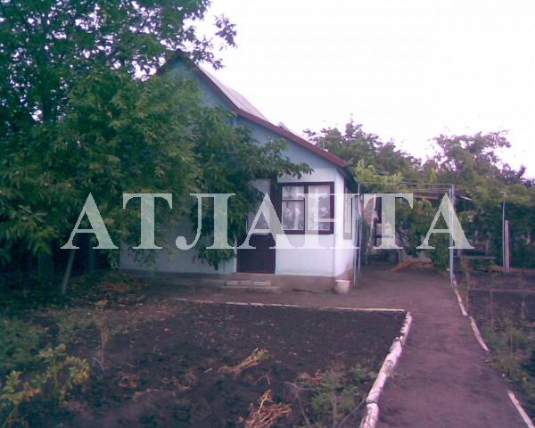 Продается дом на ул. Сиреневая — 3 500 у.е.