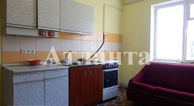 Продается дом на ул. Ленина — 80 000 у.е. (фото №5)