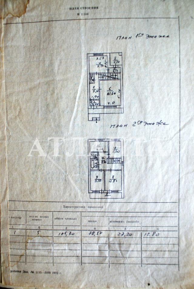Продается дом на ул. Новоселов — 40 000 у.е. (фото №10)