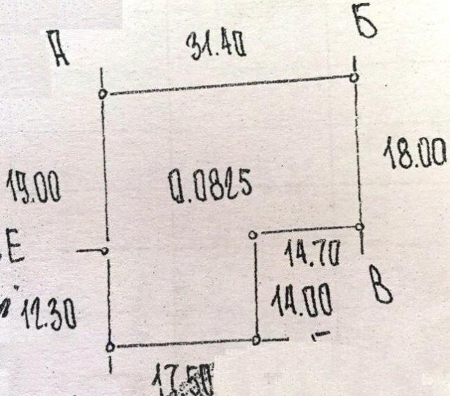 Продается дом — 4 000 у.е.