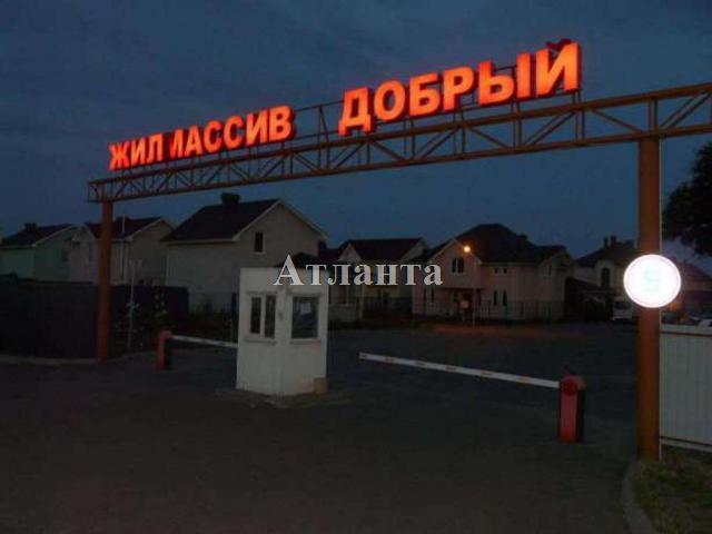 Продается Дом на ул. Селекционеров — 75 000 у.е. (фото №8)