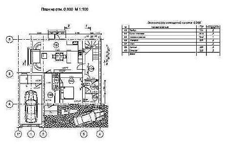 Продается Дом на ул. Селекционеров — 75 000 у.е. (фото №6)