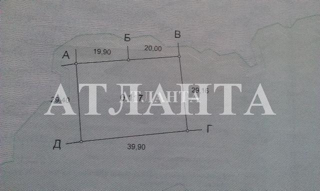 Продается земельный участок на ул. Царская — 10 500 у.е. (фото №2)