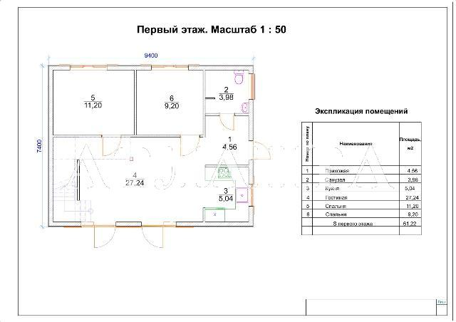 Продается дом на ул. Николаева — 40 000 у.е. (фото №13)