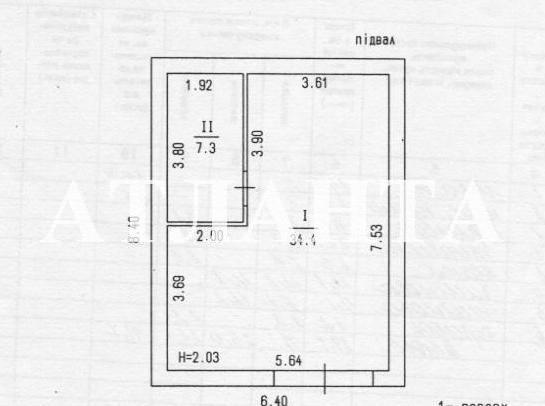 Продается дом на ул. Нет Названия — 35 000 у.е.