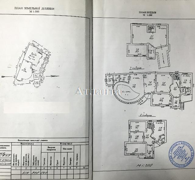 Продается дом на ул. Фонтанская Дор. (Перекопской Дивизии) — 650 000 у.е. (фото №38)