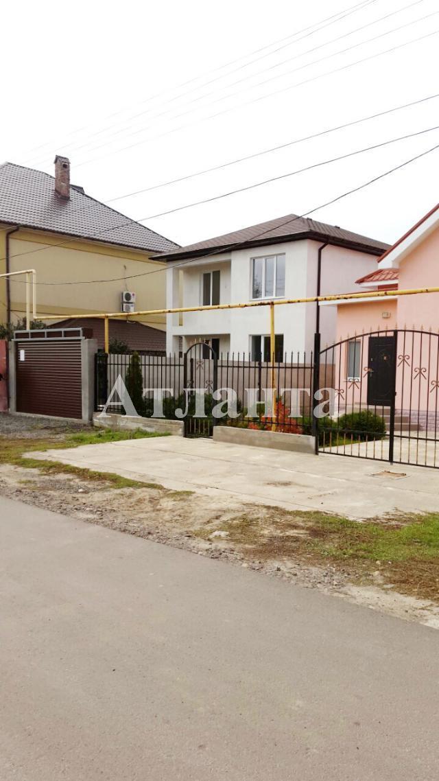 Продается дом на ул. Пушкина — 89 000 у.е.