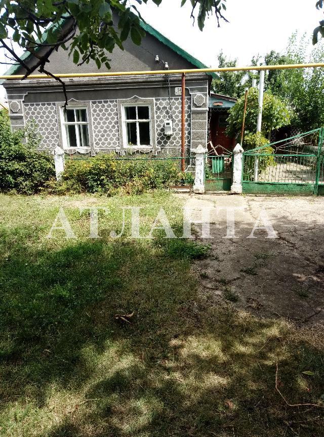 Продается дом на ул. 8 Марта — 11 000 у.е.