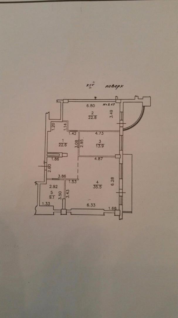 Продается 3-комнатная Квартира на ул. Армейская (Ленинского Батальона) — 230 000 у.е. (фото №5)
