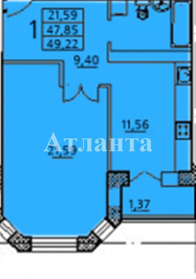 Продается 1-комнатная квартира на ул. Заболотного Пер. — 36 810 у.е. (фото №2)