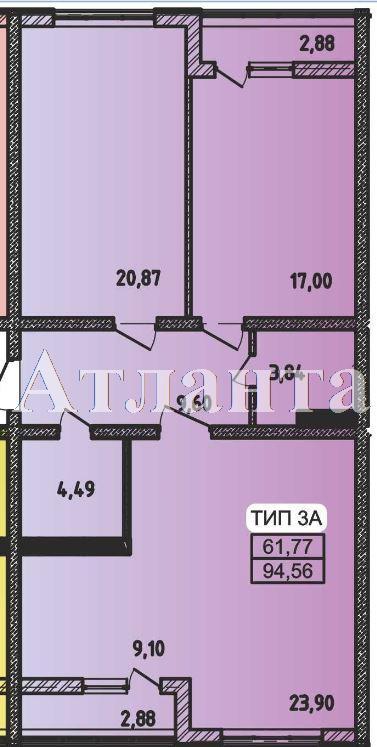 Продается 3-комнатная квартира на ул. Пестеля — 47 300 у.е.