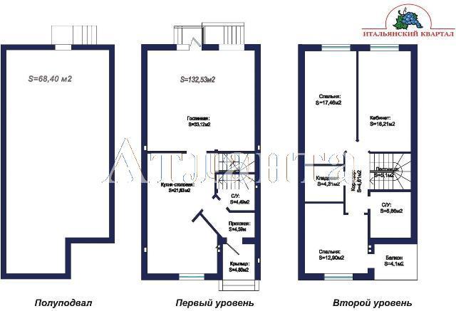 Продается 2-комнатная квартира на ул. Парижская — 109 950 у.е.