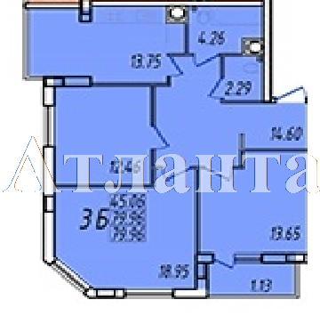 Продается 3-комнатная квартира на ул. Строителей — 51 700 у.е.