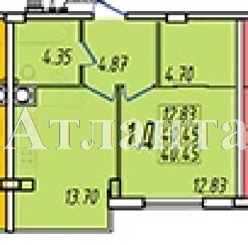 Продается 1-комнатная квартира на ул. Жм Дружный — 24 070 у.е.