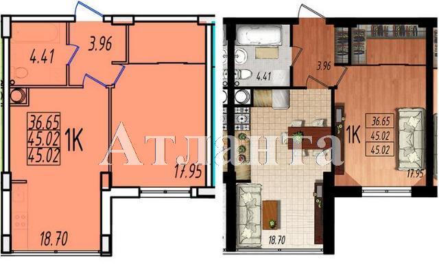 Продается 1-комнатная квартира на ул. Жм Дружный — 26 910 у.е.
