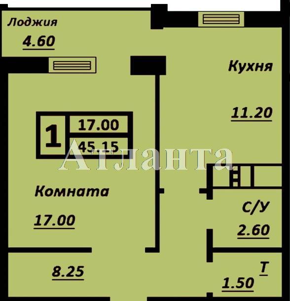 Продается 1-комнатная квартира на ул. Бочарова Ген. — 24 830 у.е. (фото №3)