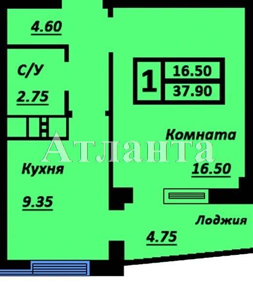 Продается 1-комнатная квартира на ул. Бочарова Ген. — 22 500 у.е.
