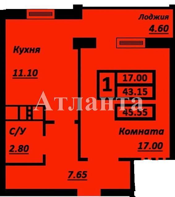 Продается 1-комнатная квартира на ул. Бочарова Ген. — 24 970 у.е.