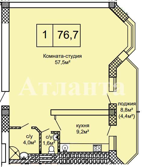 Продается 1-комнатная квартира на ул. Костанди — 55 720 у.е. (фото №2)