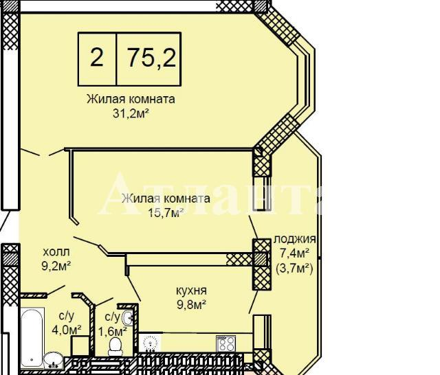 Продается 2-комнатная квартира на ул. Костанди — 65 000 у.е. (фото №2)