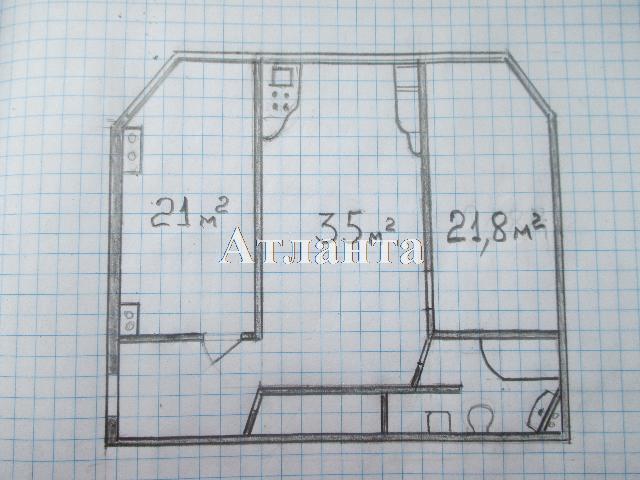 Продается Многоуровневая квартира на ул. Маловского — 89 000 у.е. (фото №12)