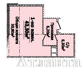 Продается 2-комнатная Квартира на ул. Гагарина Пр. — 77 110 у.е. (фото №2)