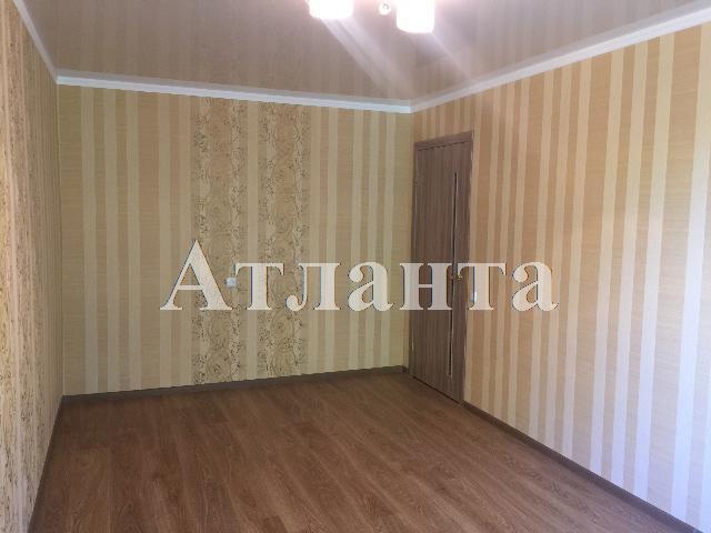 Продается 2-комнатная квартира на ул. Александрийская — 43 000 у.е.
