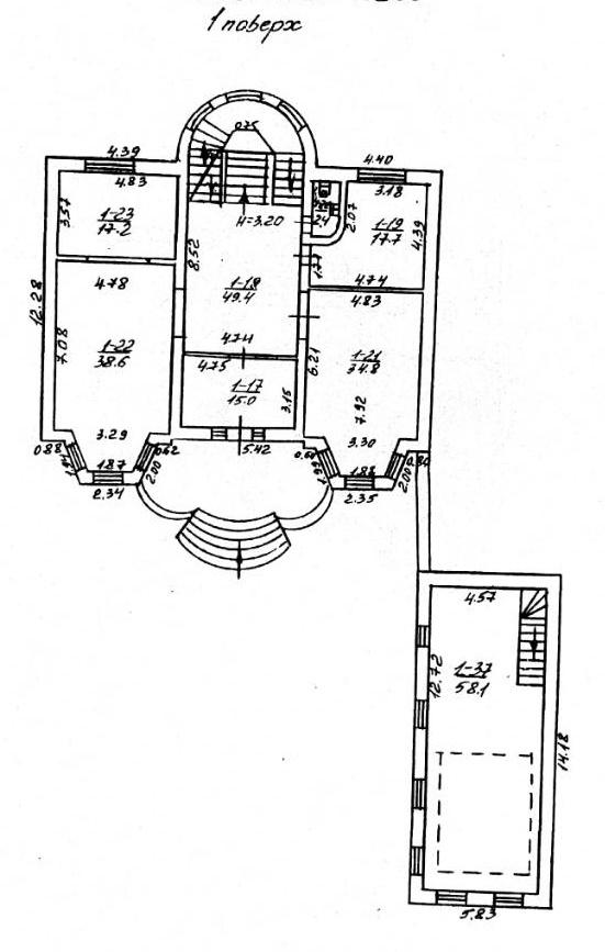 Продается Дом на ул. Аркадиевский Пер. — 1 500 000 у.е. (фото №7)
