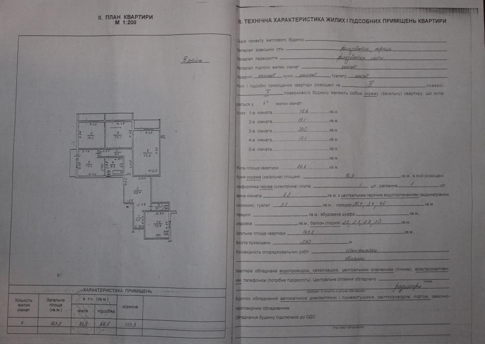 Продается 4-комнатная Квартира на ул. Королева Ак. — 85 000 у.е. (фото №4)