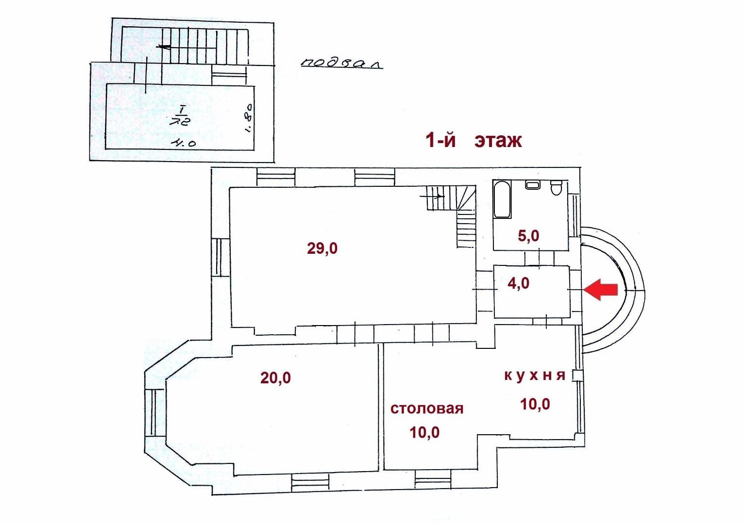 Продается Дом на ул. Ляпидевского — 270 000 у.е. (фото №24)