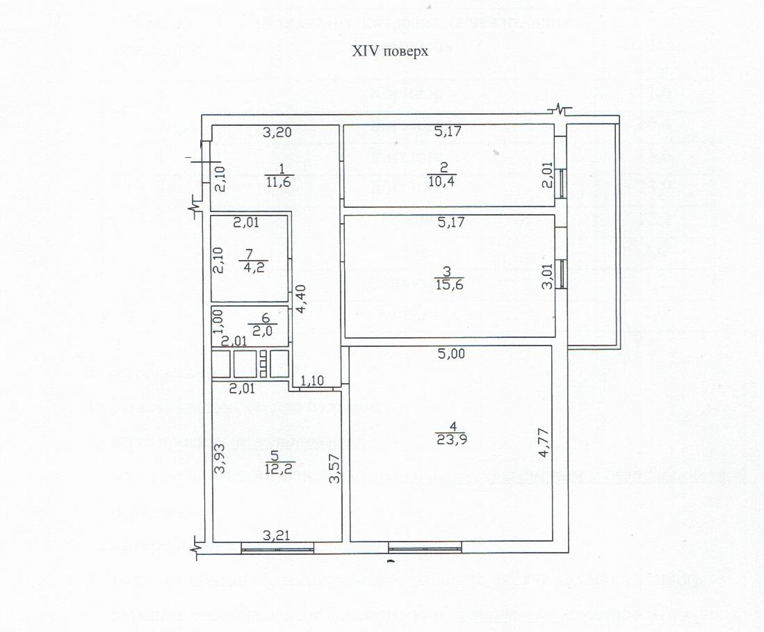 Продается 3-комнатная Квартира на ул. Генуэзская — 135 000 у.е. (фото №12)