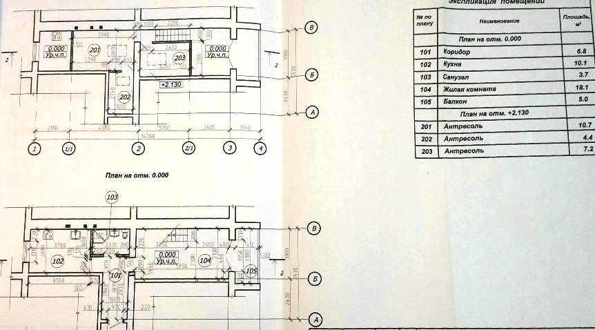 Продается Многоуровневая Квартира на ул. Крупской — 27 000 у.е. (фото №7)