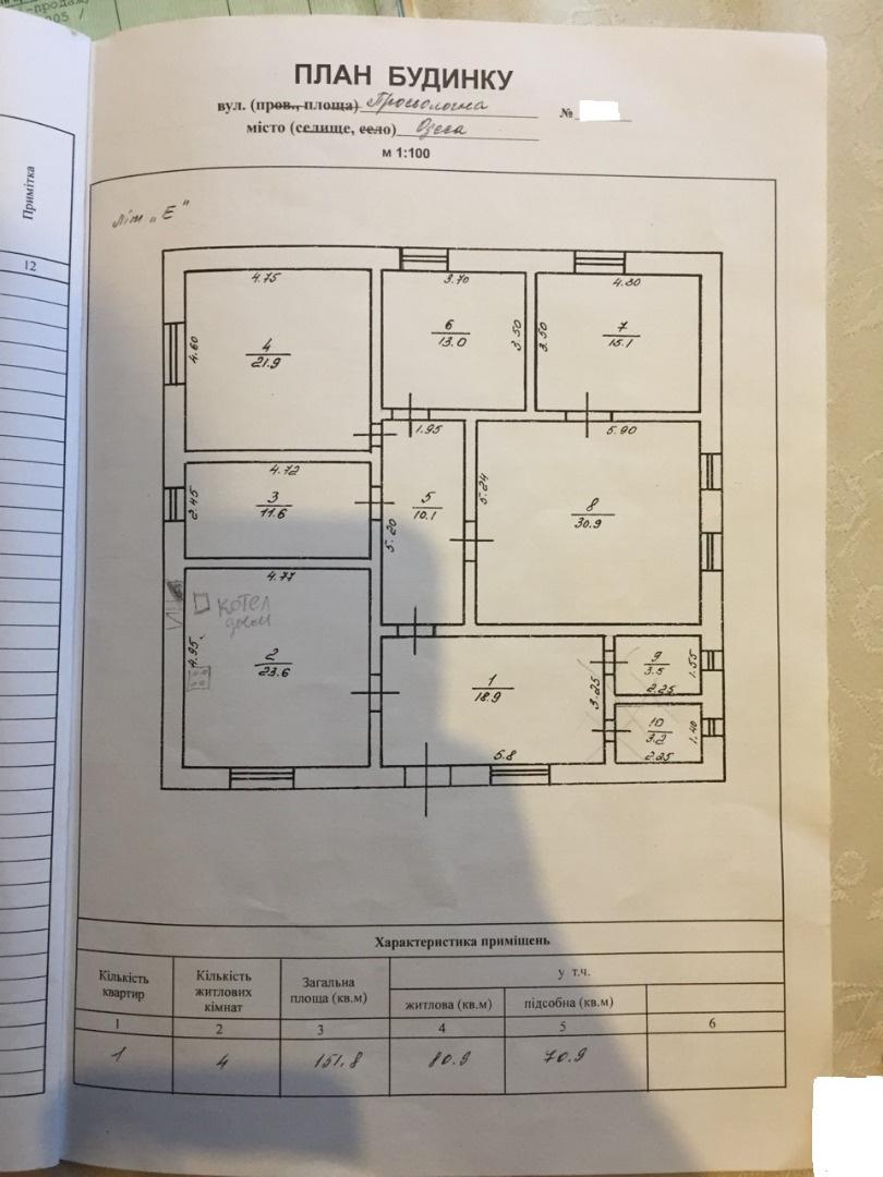 Продается Дом на ул. Проселочная — 140 000 у.е. (фото №10)