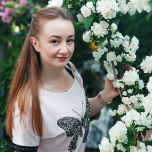 Онопко Екатерина