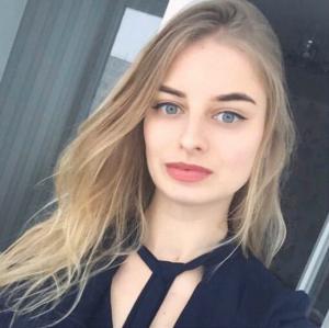 Кривонос Наталья