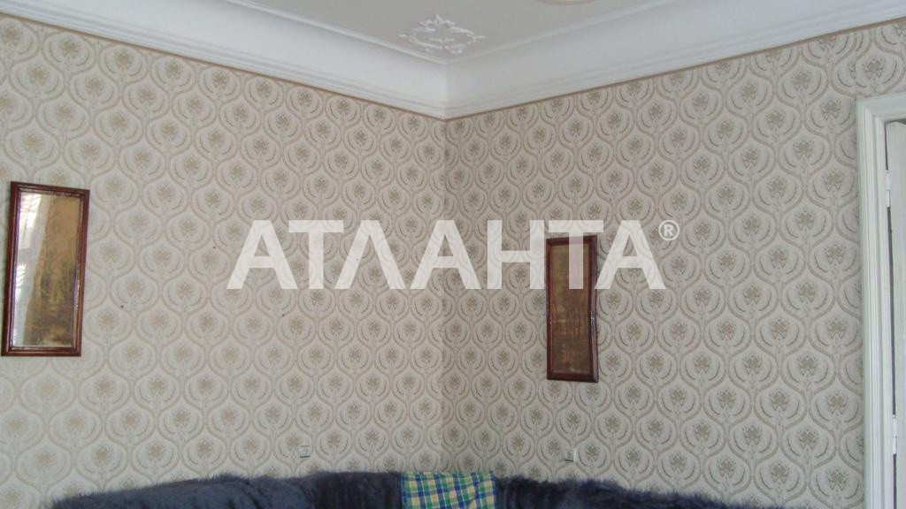 Продается 4-комнатная Квартира на ул. Новосельского (Островидова) — 90 000 у.е.
