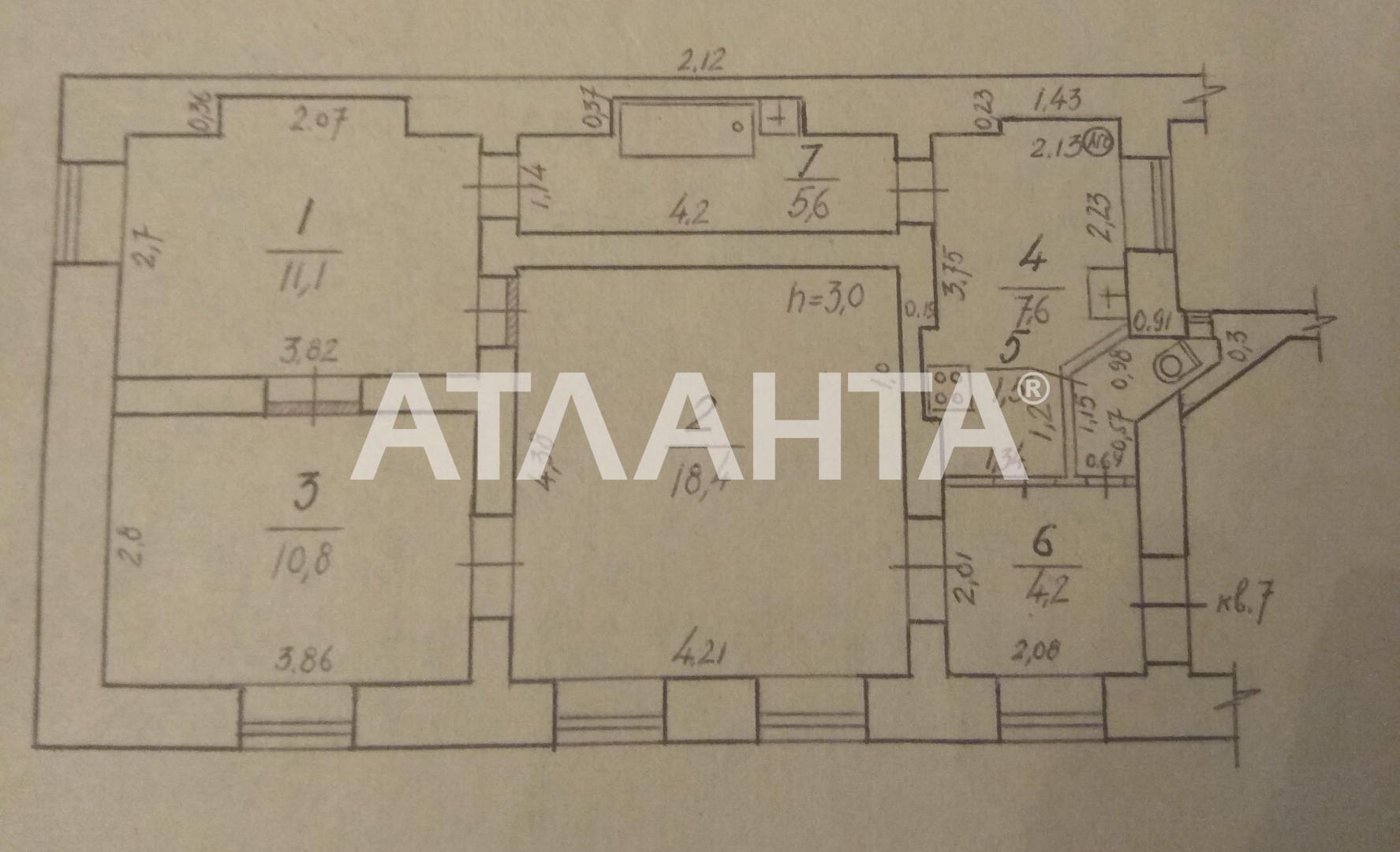 Продается 3-комнатная Квартира на ул. Новосельского (Островидова) — 60 000 у.е. (фото №9)